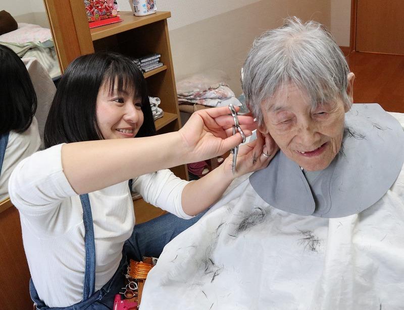 訪問美容・出張カットHINATA (ひなた)
